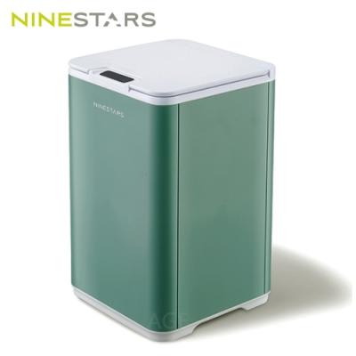 美國NINESTARS 防水感應垃圾桶 DZT-10-35S(北歐綠、摩卡黑)