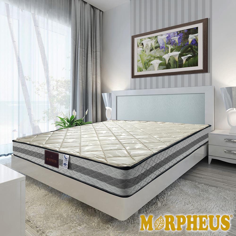 夢菲思 二線乳膠蜂巢式獨立筒床墊-雙人加大6尺