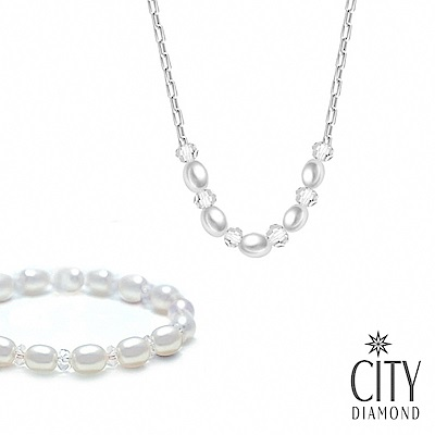 City Diamond 引雅 天然橢圓5顆珍珠水晶項鍊/手環套組(三色任選)