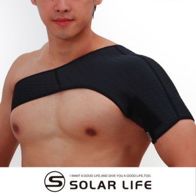 [凱威]KW0668彈性運動保護肩膀護具左肩版.可調式防護拉傷脫臼舒適透氣通用護肩運動護肩