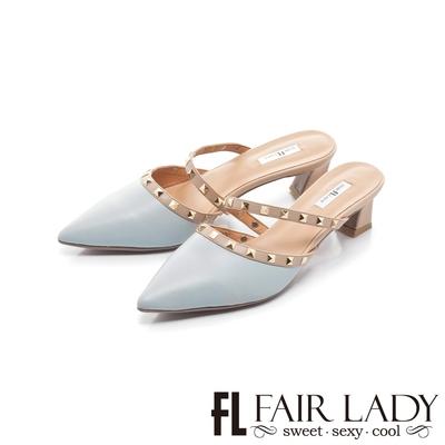 FAIR LADY  優雅小姐 尖頭鉚釘繞帶低跟穆勒鞋  藍