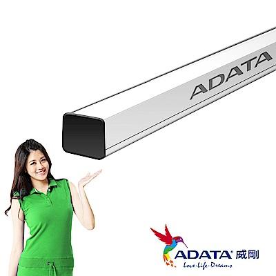 ADATA威剛 LED可調色閱讀磁鐵燈2入組