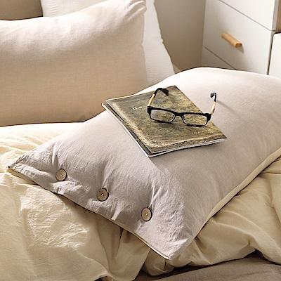 OLIVIA  水洗棉  原色卡其  美式薄枕套 兩入  100%新疆純棉