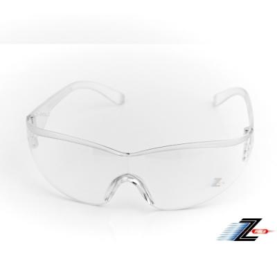 【Z-POLS】帥氣有型質感透明防風抗紫外線頂級運動太陽眼鏡P1(抗紫外線 透明防風護目超實用!)