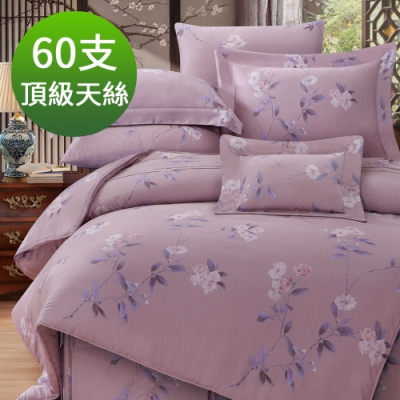 Saint Rose 頂級60高支數天絲 妍語 雙人 百貨專櫃款100%天絲兩用被床包四件組