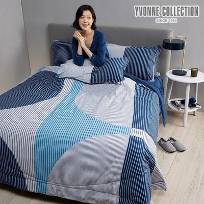 YVONNE 幾何大圓單人四季被_膠原美膚(5x7呎)-丈青藍