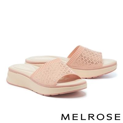拖鞋 MELROSE 閃耀晶鑽彈力飛織布厚底拖鞋-粉