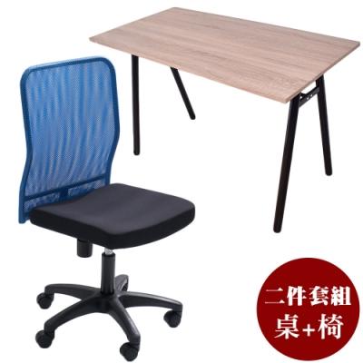 凱堡 A字工作桌電腦桌原木+kolento 無扶手透氣網背電腦網椅 2件套組