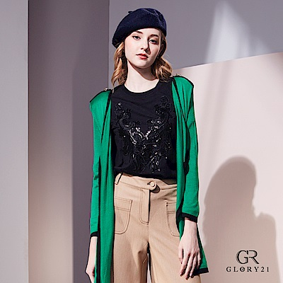GLORY21 都會百搭開襟針織外套-綠