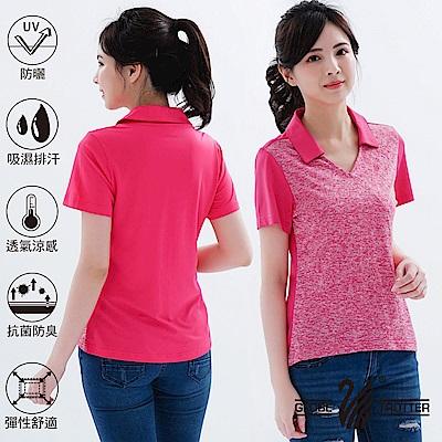 【遊遍天下】MIT女款吸濕排汗抗UV機能POLO衫GS10028紅色
