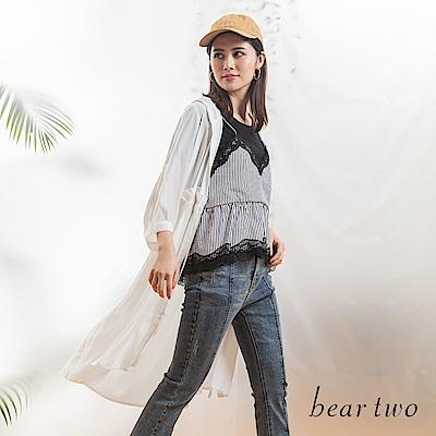 beartwo 花邊抓皺輕薄長版連帽外套(二色)