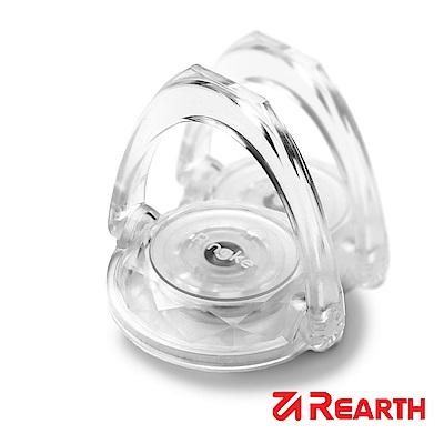 Rearth Ringke 高質感方晶體手機環