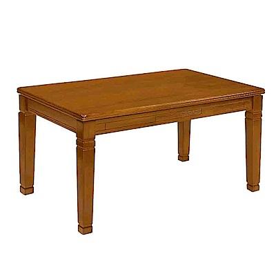 Bernice-潔妮4.8尺柚木餐桌-144x89x75cm