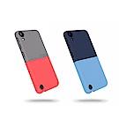 HTC Desire 530 原廠兩段式雙色保護殼 (台灣代理商-盒裝)
