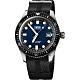 Oris豪利時 Divers Sixty-Five 1965 潛水系列機械腕錶-藍 product thumbnail 1
