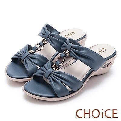 CHOiCE 異國休閒舒適 真皮鑽環抓皺氣墊拖鞋-藍色