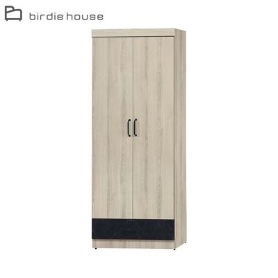 柏蒂家居-強森2.7尺二門一抽高鞋櫃/收納置物櫃/玄關櫃-81x40x184cm