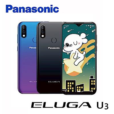 Panasonic ELUGA U3 64GB雙卡雙待