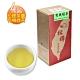 那魯灣 松輝茶園有機綠茶(8兩/共4盒) product thumbnail 1