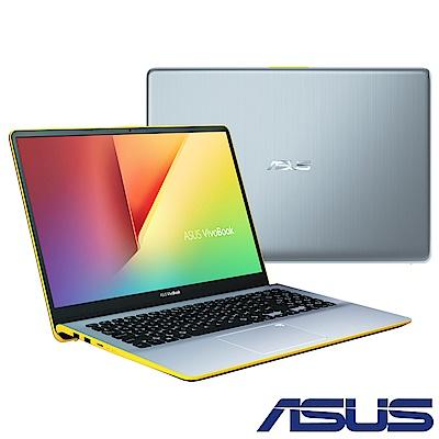 ASUS S430FN 14吋窄邊框筆電(i5-8265U/4G/256G/黃