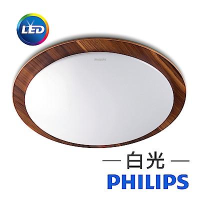 飛利浦 PHILIPS  31111雙色木紋 22W LED吸頂燈-白光