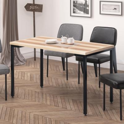 Boden-索恩4尺工業風雙色實木餐桌