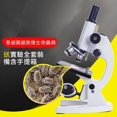 芬菲文創 六千倍光學顯微鏡 國小國中自然科學觀察 附10片標本 (初階版)