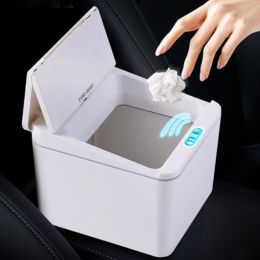 日創優品 多功能智慧感應自動開蓋垃圾桶/容量4L