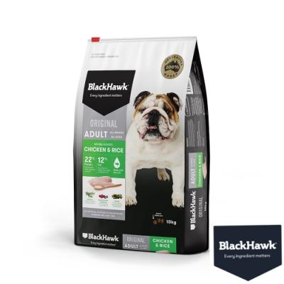BlackHawk黑鷹 成犬優選雞肉 米 10KG  鴯苗油 澳洲食材 狗飼料 優穀飼料 低敏