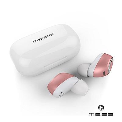MEES M1 TWS 真無線藍牙耳機 - 玫瑰金