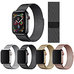 Apple Watch 1/2/3/4/5 米蘭尼斯金屬錶帶 磁吸替換帶