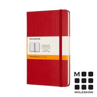 MOLESKINE 經典硬殼筆記本(M型)-橫線紅