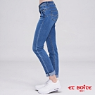 ETBOITE  箱子 經典弧線高腰直筒褲(淺藍)