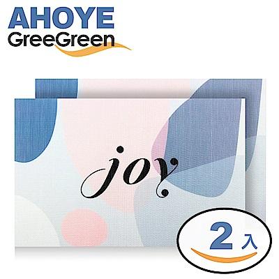 GREEGREEN 粉色幾何 特斯林防水餐墊 兩入組 JOY