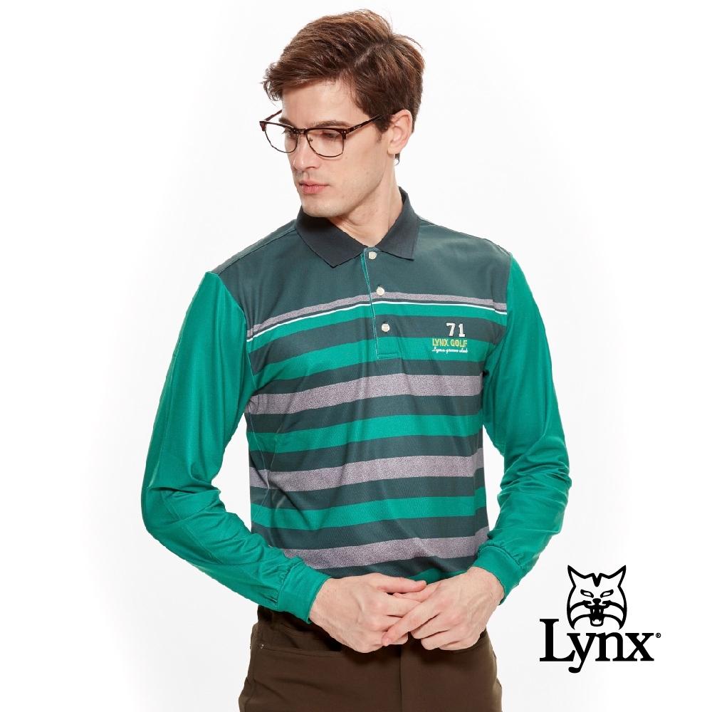 【Lynx Golf】男款吸濕排汗保暖橫條長袖POLO衫-綠色