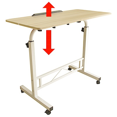 楓木色移動式升降電腦桌