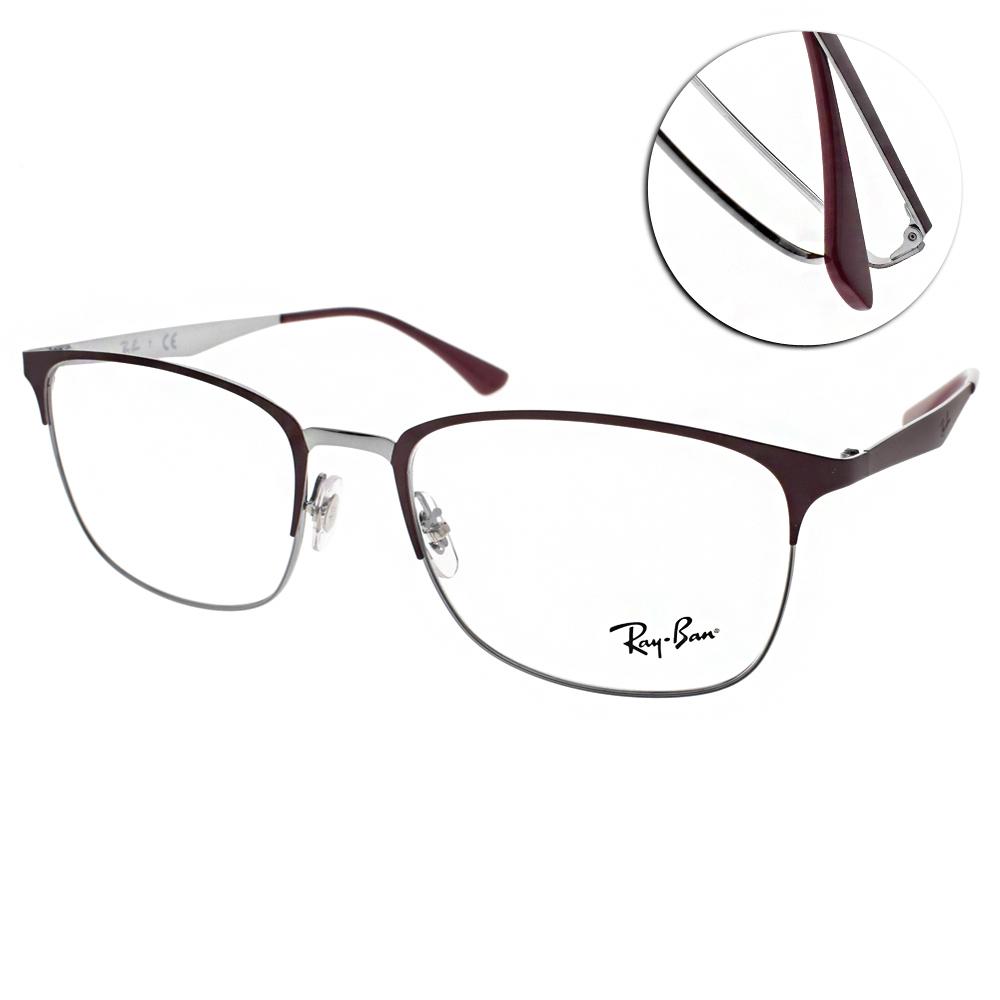 RAY BAN光學眼鏡 人氣百搭款/紅-銀#RB6421 3003 @ Y!購物