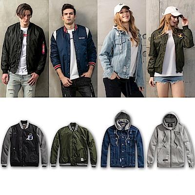 [時時樂]Roush情侶款牛仔外套.MA-1外套.鋪棉外套.任選2件$1299(多款任選)