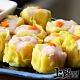 【上野物產】起源於內蒙古的點心 港式黃皮鮮肉蒸燒賣(300g±10%/約15粒/包)x10 product thumbnail 2