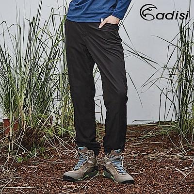 ADISI 男雙層抗風撥水保暖褲AP1821139【黑色】