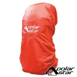 Polar Star 背包防水套『紅』P17731