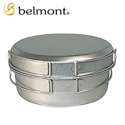 【日本Belmont】超輕量登山露營鈦合金寬鍋組