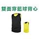 INSTAR 男女 雙面籃球背心 黑黃 product thumbnail 1