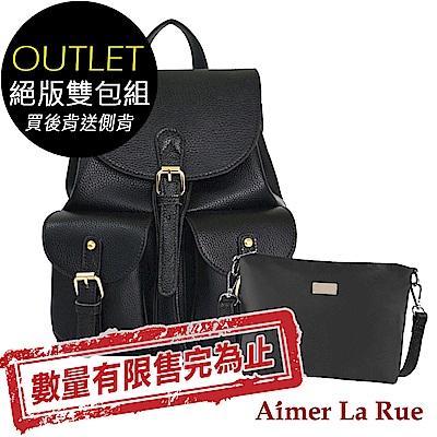 Aimer La Rue 荔枝紋後背包贈尼龍側背包-輕盈自在款(黑色)