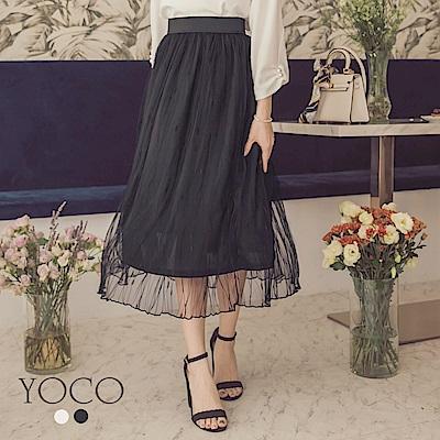 東京著衣-yoco 輕柔高雅及膝蕾絲紗裙-S.M.L(共二色)