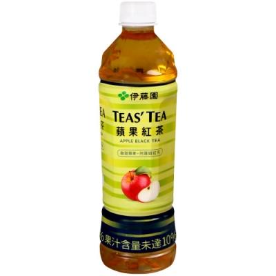 伊藤園 TEAS TEA-蘋果紅茶(535ml)
