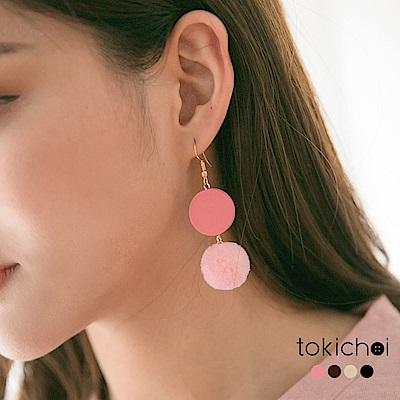 東京著衣 多色少女百搭木圈毛球耳針式耳環(共四色)