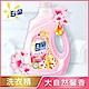 白蘭 含熊寶貝馨香精華大自然馨香洗衣精瓶裝2.5KG product thumbnail 1