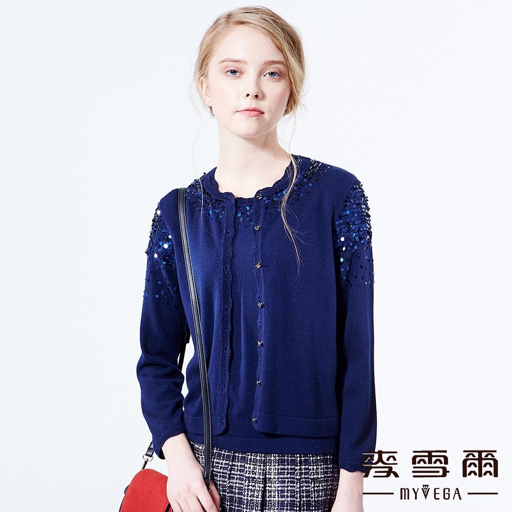 【麥雪爾】羊絨X羊毛波浪織紋針織外套-深藍