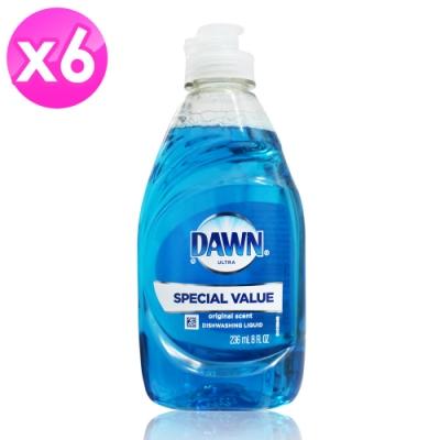 美國 DAWN 濃縮洗碗精-經典原味(8oz/236ml)-6入組